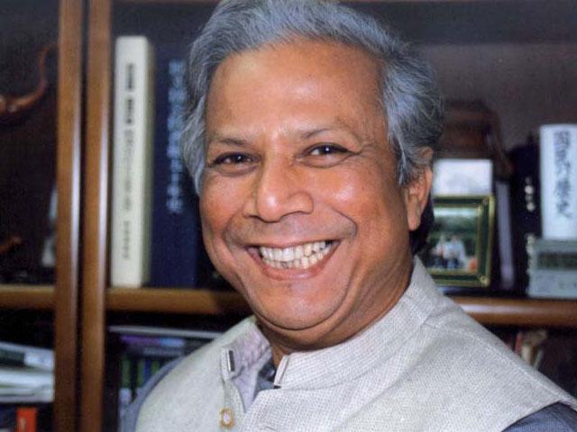 Breve historia de Muhammad Yunus