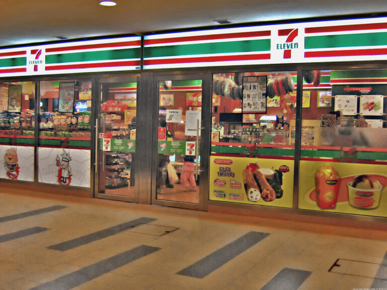 disadvantage business seven eleven It's one of the largest purchases by irving-based 7-eleven and gets sunoco  mostly out of the retail business the deal, which was first proposed in april.