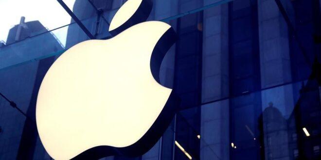 Apple busca medidas para luchar contra el impacto ambiental